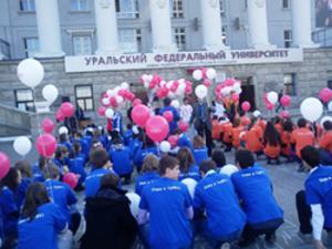 УрФУ  это вуз Екатеринбурга с бюджетными местами