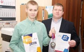 Студент с дипломом и медалью